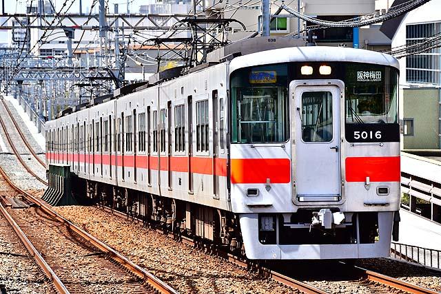 ダイヤ 改正 2020 阪神